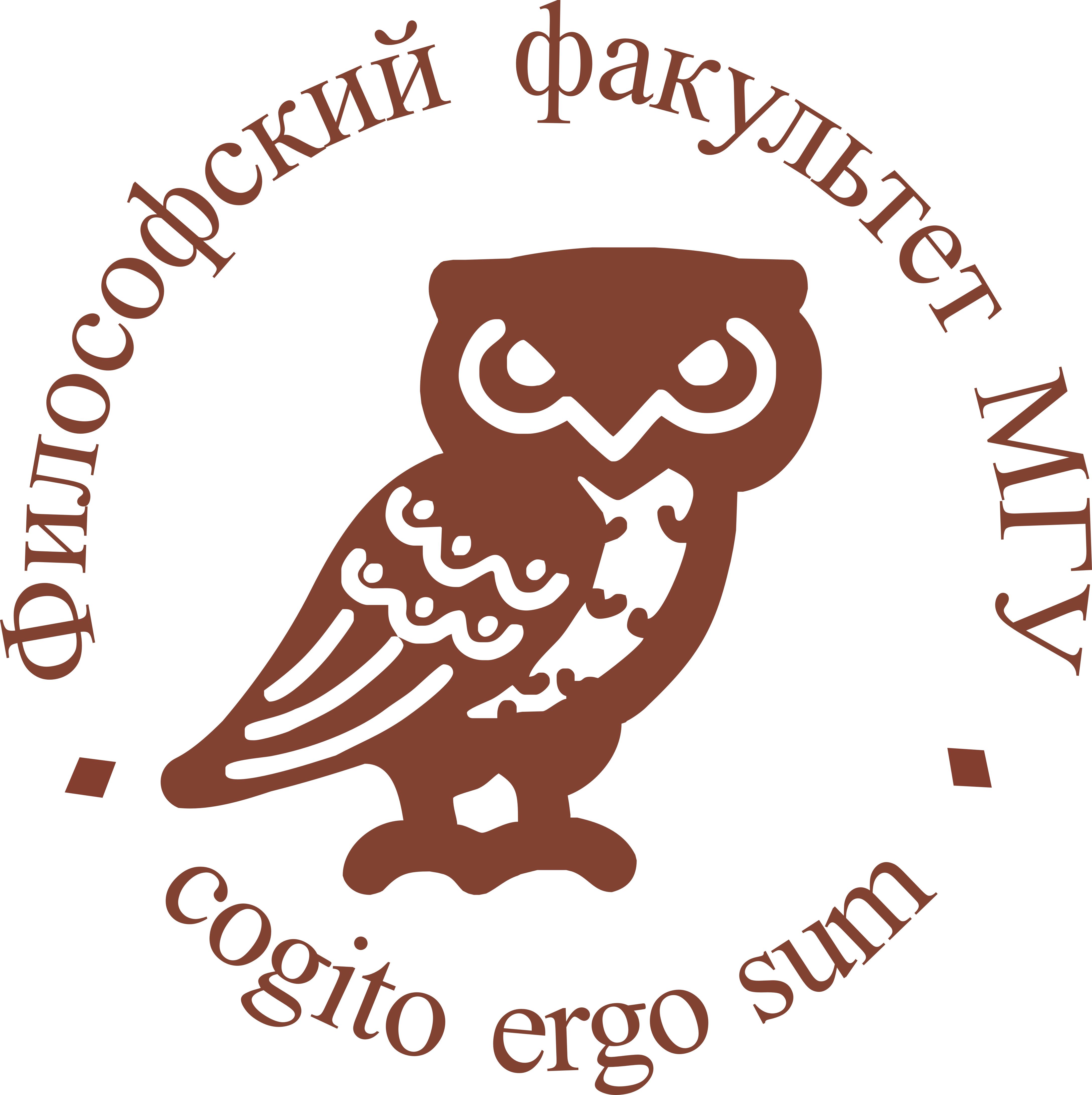 Круглый стол «К 100-летию Вольной философской ассоциации – Вольфила (1919— 1924 гг.)»