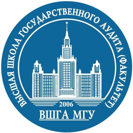 Универсиада «Ломоносов» по государственному аудиту