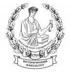 Универсиада «Ломоносов» по истории и истории искусства