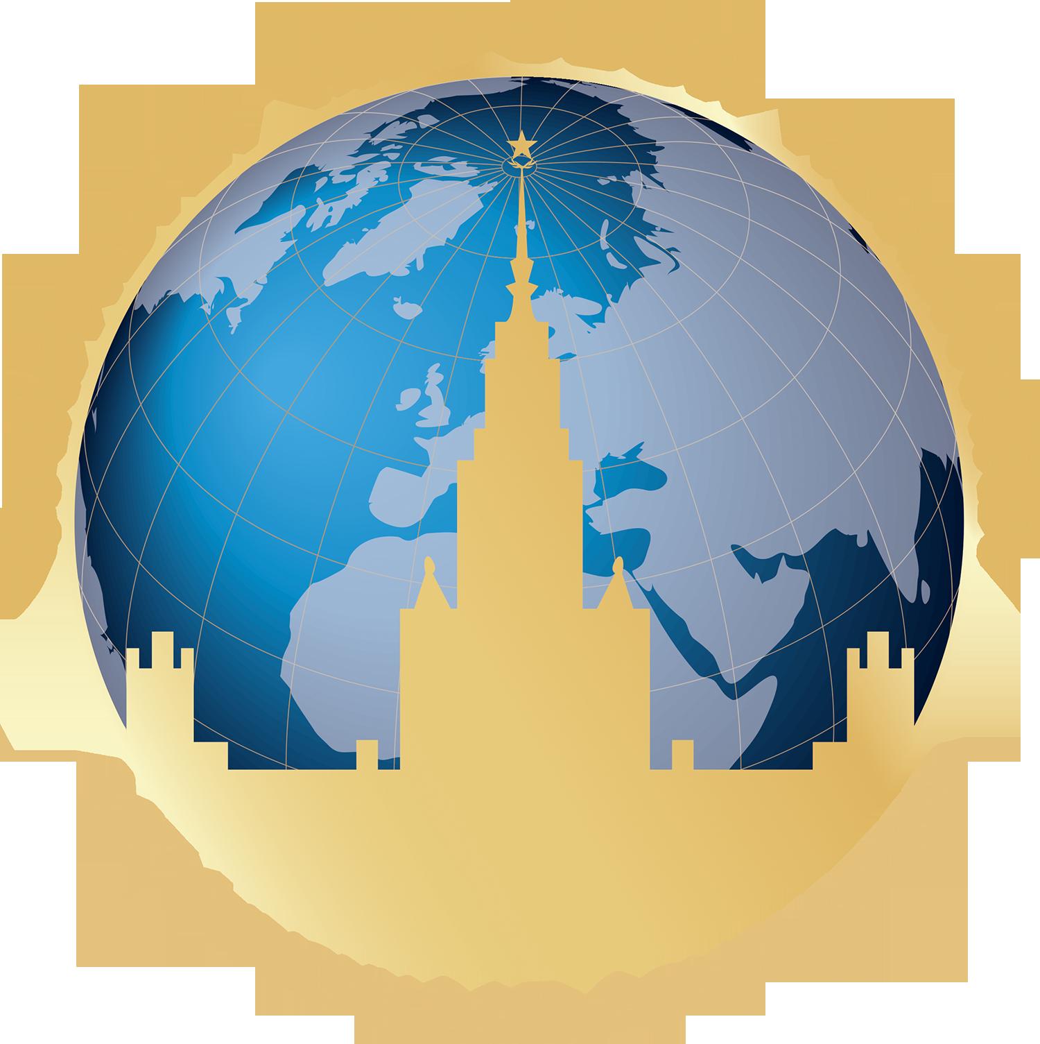 """Универсиада """"Ломоносов"""" по международным отношениям 2019/2020 учебного года"""