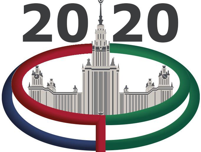 Ежегодная научная конференция «Ломоносовские чтения-2020. Секция экономических наук» на тему «Экономическая повестка 2020-х годов»