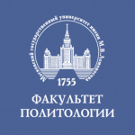 """Универсиада """"Ломоносов"""" по политологии в 2020-2021 учебном году"""