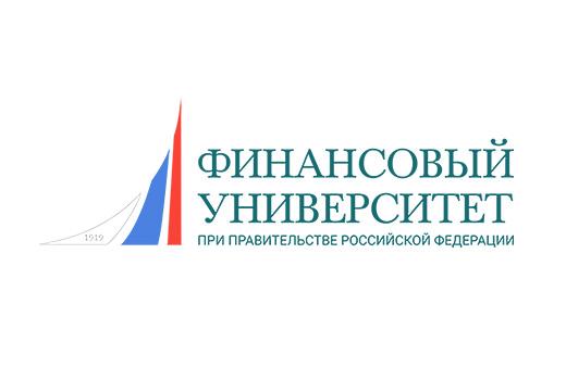 Международная научно-практическая конференция «Финансово-экономическая реальность: вызовы и возможности»
