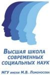 Универсиада «Ломоносов» по социологии и менеджменту общественных процессов 2021