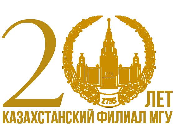 Евразийский молодежный форум «Евразия – пространство сотрудничества, мира и согласия»