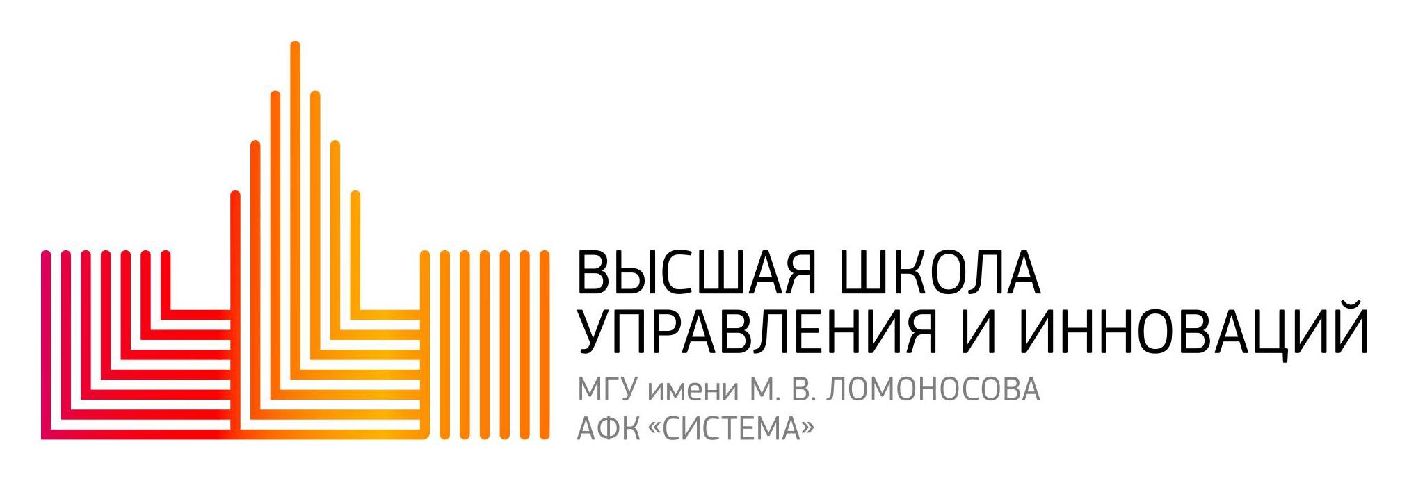 VI Международная научно-практическая конференция «Инновационная экономика и менеджмент: методы и технологии»