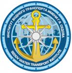 Иноязычная подготовка специалиста водного транспорта в системе непрерывного профессионального образования